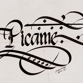 L'arte calligrafica di Melik Sayin