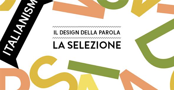 Contest #Dieciparole: i 20 lavori selezionati dalla giuria