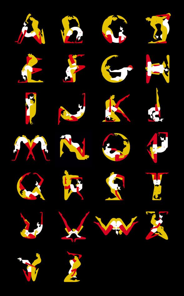 kamasutra picame malika favre alphabet
