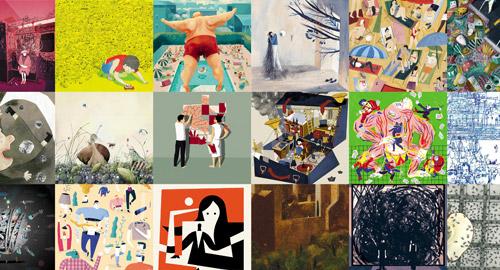 Tutti i nomi dei 48 illustratori finalisti del XIV concorso internazionale Tapirulan (e non solo)